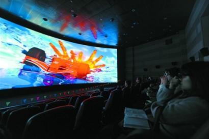 """""""油立方""""里4D电影讲述《石油梦想》(组图)"""